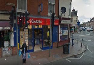 Best Hmc Restaurant Leicester